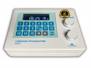 Часы процедурные электронные MICROmed ПЧ-3 с точностью 1 сек