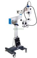 Микроскоп операционный БИОМЕД YZ20T4