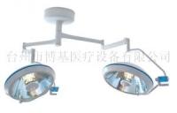 Операционный светильник L7/7 два блока, потолочный
