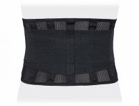 Люмбосакральный корсет с поясом (черный) (26 см) Support line