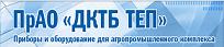 ДКТБ ТЕП — купить в Украине — анализатор белизны муки, анализатор содержания белка, измерители числа падения, измеритель деформации клейковины, анализатор цветности кристаллического белого сахара, анализатор цветности растительных масел