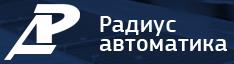 РАДИУС Автоматика — купить в Украине — белизномеры лабораторные Блик.