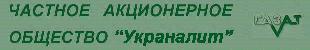 ЧАО Украналит — купить в Украине — сахариметр-поляриметр, рефрактометр — гарантия, сервис!