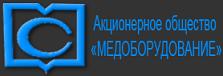 СЗМО — стерилизатор медицинский паровой. Купить в Украине.