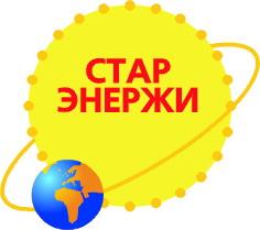 Стар Энержи — вакуумные солнечные коллектора. Купить в Украине.