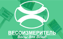 Весоизмеритель, влагомер, портативный анализатор влажности, купить, украине, потоковый влагомер