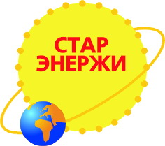 "ООО ""Стар Энержи"""
