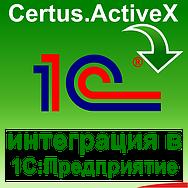 Програмне забезпечення «Certus.ActiveX» для лабораторних ваг Certus