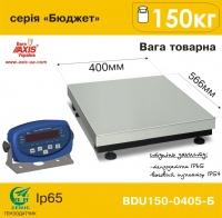 Весы товарные AXIS BDU150-0405-Б Бюджет