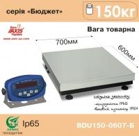 Весы товарные AXIS BDU150-0607-Б Бюджет