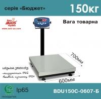 Весы товарные AXIS BDU150C-0607-Б Бюджет