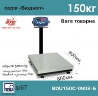 Весы товарные AXIS BDU150C-0808-Б Бюджет