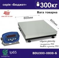 Весы товарные AXIS BDU300-0808-Б Бюджет