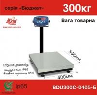 Весы товарные AXIS BDU300C-0405-Б Бюджет
