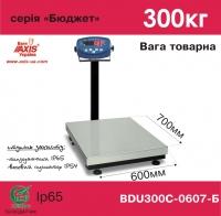 Весы товарные AXIS BDU300C-0607-Б Бюджет