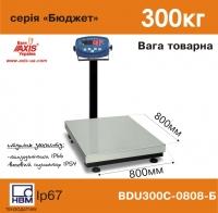 Весы товарные AXIS BDU300C-0808-Б Бюджет