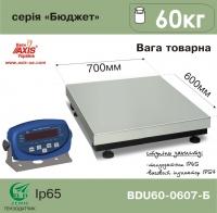 Весы товарные AXIS BDU60-0607-Б Бюджет