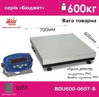 Весы товарные AXIS BDU600-0607-Б Бюджет