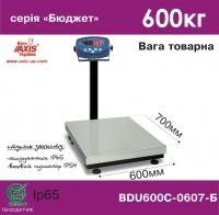Весы товарные AXIS BDU600C-0607-Б Бюджет