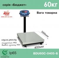 Весы товарные AXIS BDU60C-0405-Б Бюджет