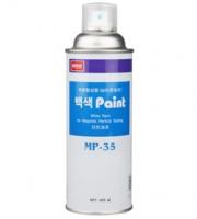 Белая контрастная краска (грунт) MР-35