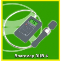 Влагомер древесины ЭЦВ-4