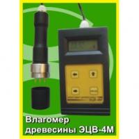 Влагомер для древесины ЭЦВ-4М