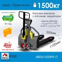 Электрическая рокла с весами 4BDU1500РЕ-П Практичные
