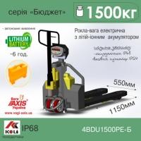 Электрическая рокла с весами AXIS 4BDU1500РЕ-Б Бюджет