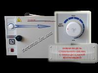 Сушильный шкаф СНОЛ 20/350 VARIO нерж. сталь, аналоговый терморегулятор, вентилятор