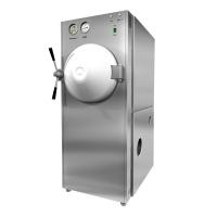 Стерилизатор паровой ГК-100-3 ТЗМОИ