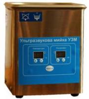 Мойка ультразвуковая (очиститель) УЗМ-002-1