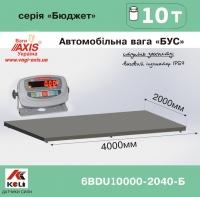 Весы автомобильные Бус 6BDU10000-2040-Б