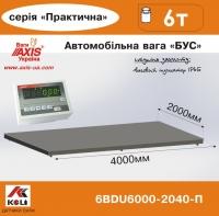 Весы автомобильные Бус 6BDU6000-2040-П