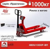 Ваги-рокла 4BDU1000Р-В-П AXIS Практичний