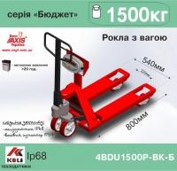 Ваги-рокла 4BDU 1500р-ВКП-Б Бюджет (короткі вілла) AXIS