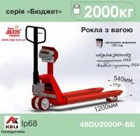 Ваги-рокла 4BDU2000Р-В-Б Бюджет AXIS