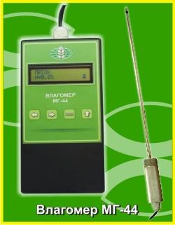 Длина измерительного нержавеющего электрода - 0,5м