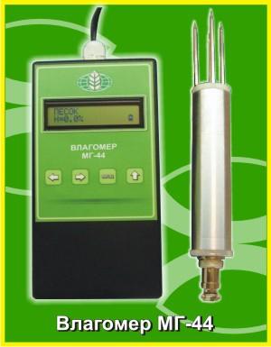 Длина измерительного нержавеющего электрода - 60 мм
