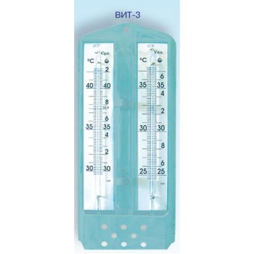 Гигрометр психрометр ВИТ1 ВИТ2 купить по лучшей цене