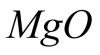 Магний оксид, чда